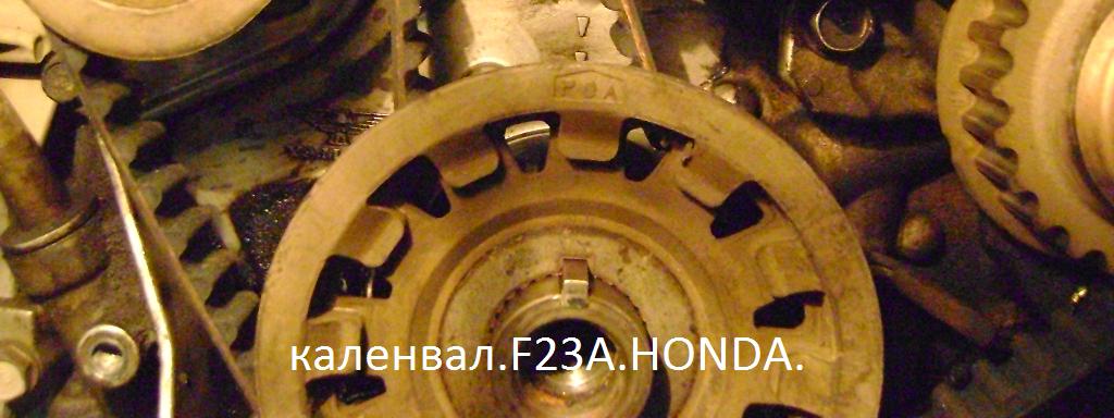 Ремонт Двигателя 4М40